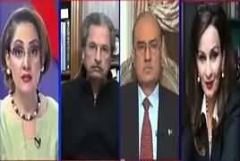 G For Gharida (Trump's Allegations on Pakistan) – 4th January 2018