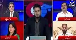 G For Gharida (Trump's Offer on Kashmir Issue) – 25th July 2019
