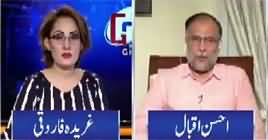 G For Gharida (What Cards PPP Has?) – 22nd October 2018