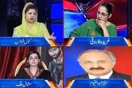 G For Gharida (What Indian Singers Doing in Pakistan) – 10th August 2019