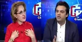 G For Gharida (Who Is Begging NRO?) – 29th October 2018