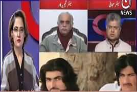 G For Gharida (Who Is Behind Police Gardi?) – 21st January 2018