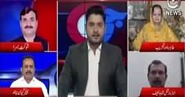 G For Gharida (Who Is Going To Be Arrested Next?) – 18th July 2019