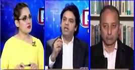 G For Gharida (Who Is Next After Nawaz Sharif) – 27th December 2018