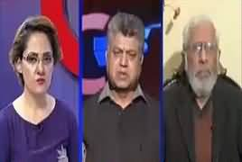 G For Gharida (Who Is Protecting Rao Anwar) – 27th January 2018