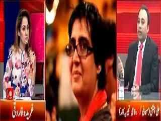 G For Gharida (Who Killed Sabeen Mehmud?) – 2nd May 2015