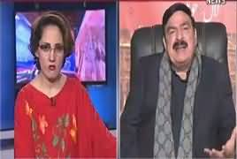 G For Gharida (Who Will Be New Chairman Senate) – 4th March 2018