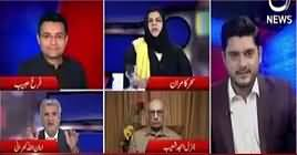 G For Gharida (Will Bilawal Be Arrested Next Time?) – 14th June 2019