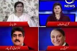 G For Gharida (Will Opposition Run A Movement) – 15th June 2019