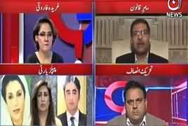 G For Gharida (Will Pervez Musharraf Be Arrested) – 16th March 2018