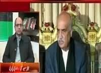 G For Gharida (Zardari ka Benazir Ki Barsi Par Paigham) – 26th December 2015