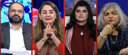 G For Gharidah (2021 Mein Kaisi Siasat Hogi?) - 31st December 2020