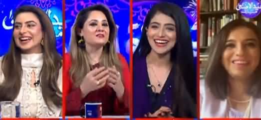 G For Gharidah (Aniqa Nisar, Shifa Yousafzai, Maria Memon) - 21st July 2021