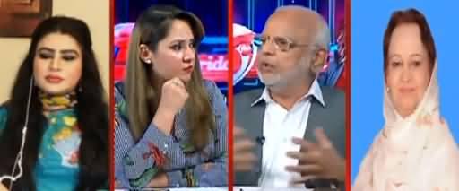 G For Gharidah (Azad Kashmir Elections) - 13th July 2021