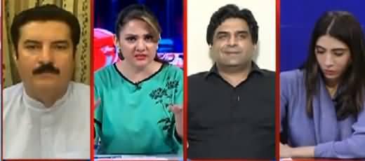 G For Gharidah (Azad Kashmir Elections) - 26th July 2021