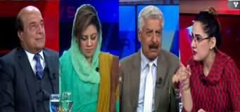 G For Gharidah (Can PTI Govt Bring Back Nawaz Sharif) - 2nd March 2020