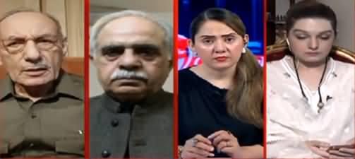 G For Gharidah (Case of Kashmir) - 5th August 2021