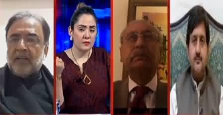 G For Gharidah (Cracks In PDM, Other Issues) - 23rd December 2020