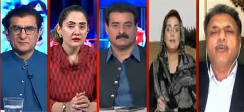 G For Gharidah (DG ISI Appointment Issue) - 13th October 2021