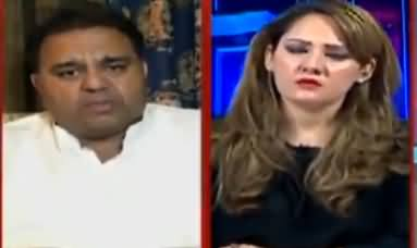 G For Gharidah (Exclusive Talk With Fawad Chaudhry) - 7th June 2021