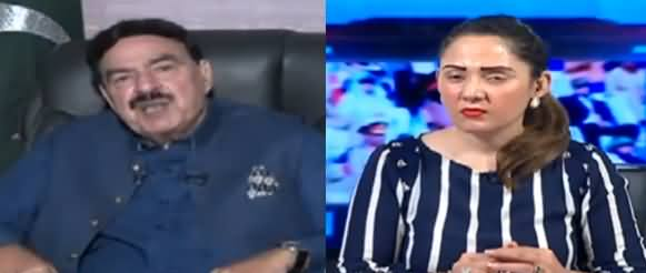 G For Gharidah (Exclusive Talk With Sheikh Rasheed) - 22nd September 2021