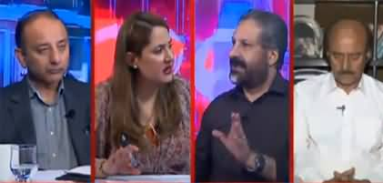 G For Gharidah (Hakumat Aur Opposition Mein Mahaz Arai) - 14th October 2020