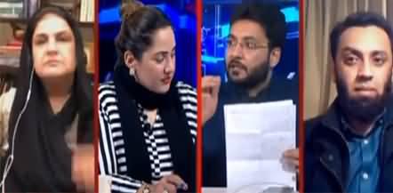 G For Gharidah (Hakumat Ka PDM Per Jawabi War) - 24th December 2020