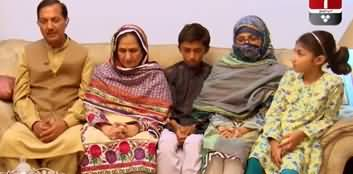 G For Gharidah (Interview with Wing Commander Noman Akram Shaheed's Family) - 23rd March 2020