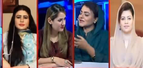 G For Gharidah (Jahangir Tareen Got NRO? PDM Future) - 26th May 2021