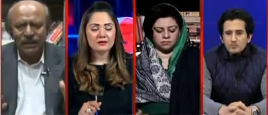 G For Gharidah (Maryam Nawaz Allegations on Azmat Saeed) - 27th January 2021