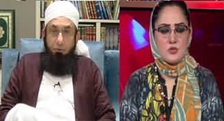 G For Gharidah (Molana Tariq Jamil Exclusive) - 17th March 2020