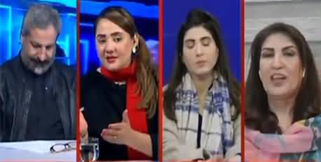 G For Gharidah (PDM Vs PTI Govt) - 22nd December 2020