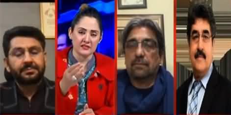 G For Gharidah (PM Imran Khan Not Going to Quetta) - 7th January 2021