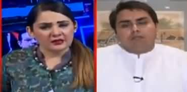 G For Gharidah (Politics on Karachi) - 2nd September 2020