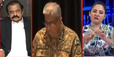 G For Gharidah (PPP Ka Thank You Army Chief) - 21st October 2020