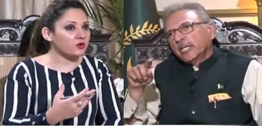 G For Gharidah (President Arif Alvi Exclusive Interview) - 29th June 2021