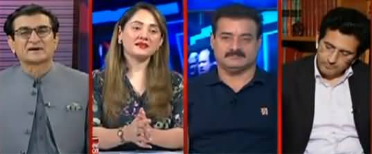 G For Gharidah (PTI Rejects Shahbaz Sharif's Suggestion) - 1st September 2021
