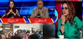 G For Gharidah (Rana Sanaullah's Press Conference) - 26th December 2019
