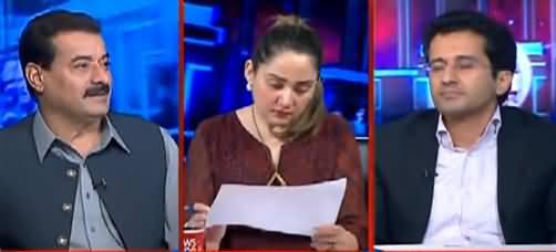 G For Gharidah (Shahbaz Sharif Got Clean Chit or Not?) - 28th September 2021