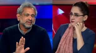 G For Gharidah (Shahid Khaqan Abbasi Exclusive Interview) - 5th March 2020