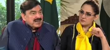 G For Gharidah (Sheikh Rasheed Ahmad Exclusive Interview) - 18th December 2019