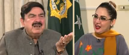 G For Gharidah (Sheikh Rasheed Exclusive Interview) - 6th February 2020