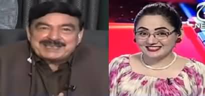 G For Gharidah (Sheikh Rasheed Exclusive Interview) - 9th November 2019