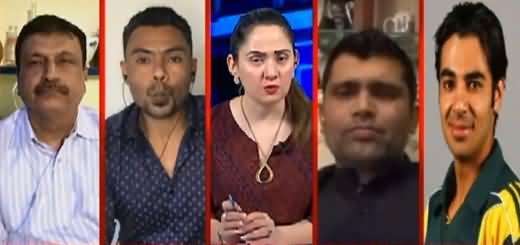G For Gharidah (Shoaib Akhtar Incident At PTV) - 27th October 2021