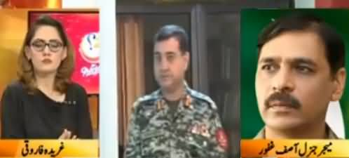 G For Gharidah (Special Talk With DG ISPR) - 30th June 2017