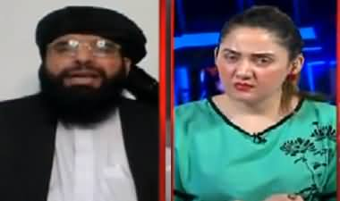 G For Gharidah (Special Talk With Taliban Spokesperson) - 16th August 2021