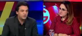 G For Gharidah (Special Talk with Usman Dar) - 4th February 2020