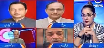 G For Gharidah (Who Is Responsible For Karachi Issues) - 14th September 2019