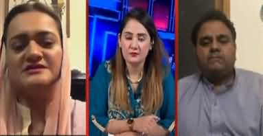 G For Gharidha (PTI Hakumat Ne 2 Saal Mein Kia Kia?) - 18th August 2020