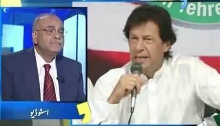Gallup Survey Predictions For NA-122, NA-154; Imran Khan Can Still Turn the Tables - Najam Sethi